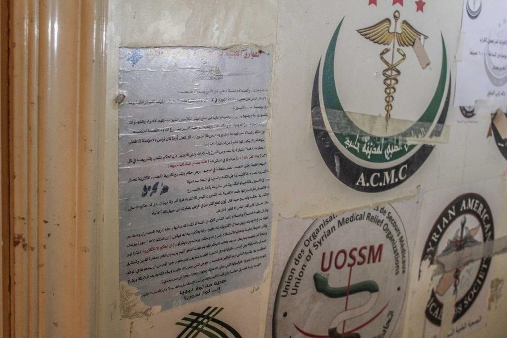 Foto: Fra Al Nusra styrte Øst Aleppo. Norsk bistand til Syria: