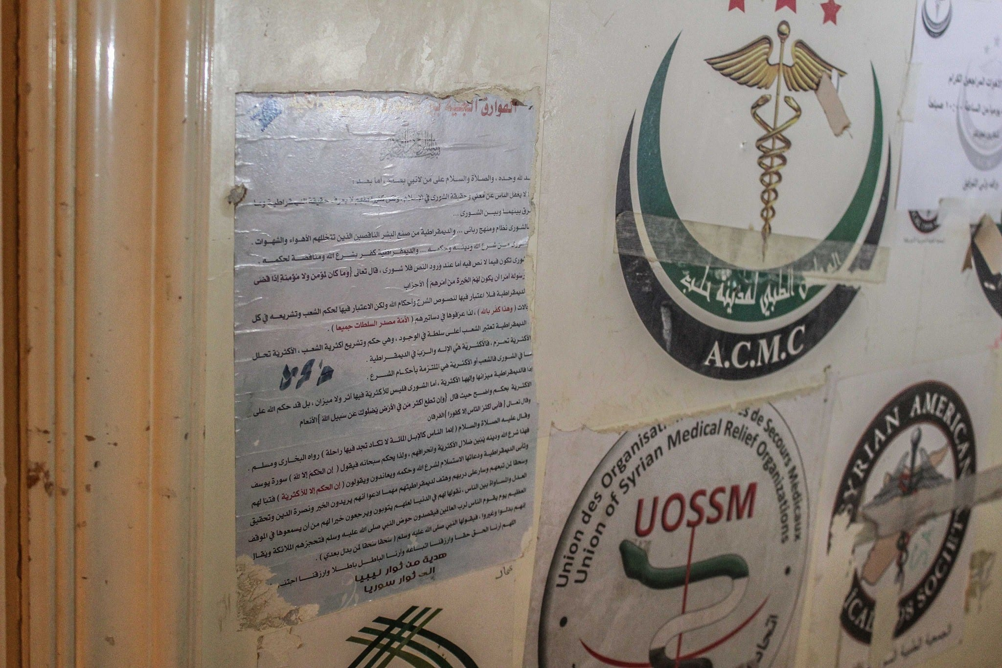 al-Nusra-controlled East Aleppo. Pictured are logos of SAM and UOSSM
