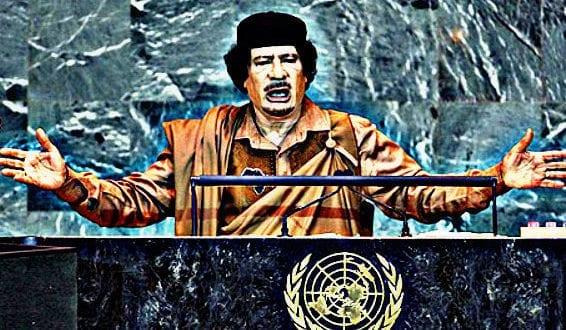 Muammar Gaddafi UN Herland Report