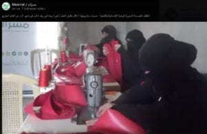"Norwegian aid ""knitting courses"" that the over 3 billion NOK funds in rebel held Syria."
