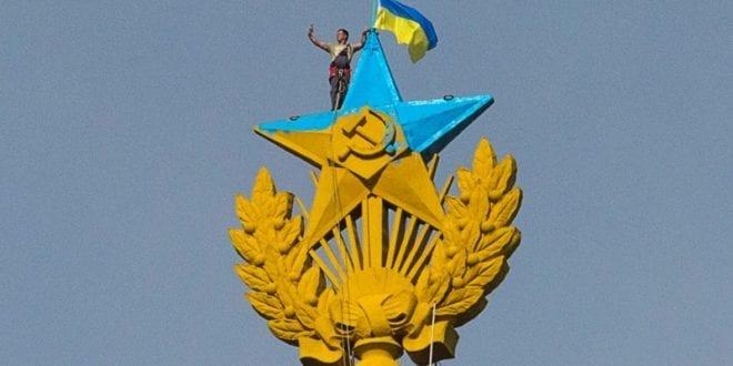 drapene på Maidan Reuters