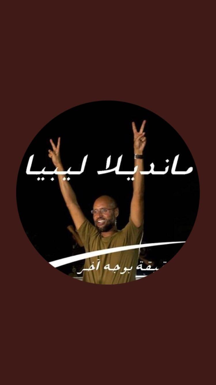 Dr. Saif al-Islam Gaddafi Libyans favor return of Gaddafi