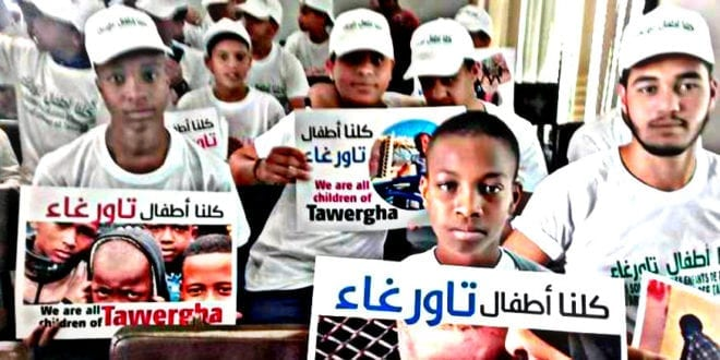 International Tunis Outreach to the Libyan Tawhargha tribe: The Islamist persecution of Black Libyans worse than ever, Herland Report