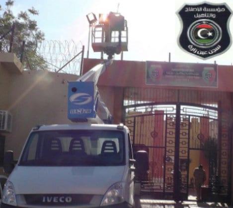 Entry of the Tripoli Prison facility of Ain Zara A