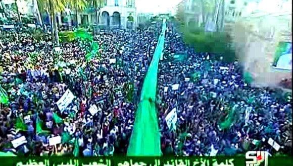 libya green square 1 july pro gaddafi rally