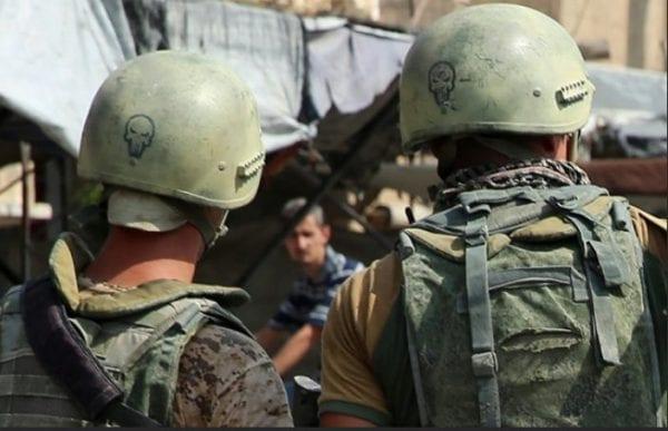 Wagner Group Russia sas private militia