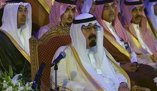 Saudi Arabia King Family Journeyman