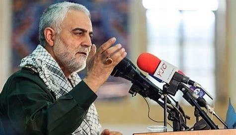 Soleimani Iran Trump 2020 VeteransToday