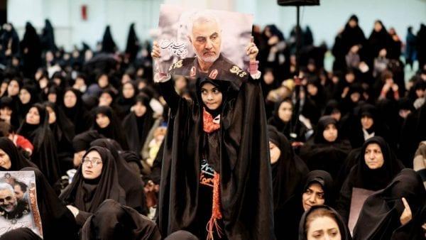 Soleimani Iran UpNewsInfo teens in burka crying