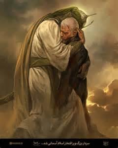 Soleimani painting iran trump
