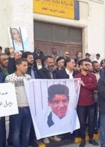 International demand: Tripoli to release Abdullah al-Senussi: Herland Report