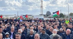 Israeli Arabs Say No to be part of Palestine: