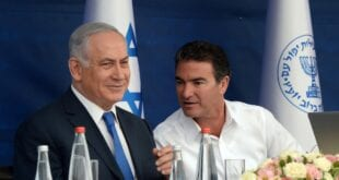 Israel-Benjamin-Netanyahu-and-Mossad-head-Yossi-Cohen-during-a-toast-for-the-Jewish-New-Year-2017-GPO
