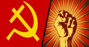 Marxist America: Herland Report